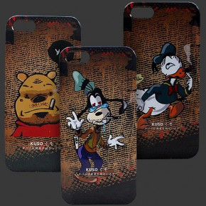 Kuso Cartoon Print Hard Case