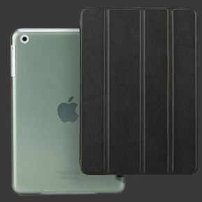 RGBMix Smart Folding Case for Apple iPad Air