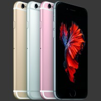 "Apple iPhone 6s 64GB (4.7"")"